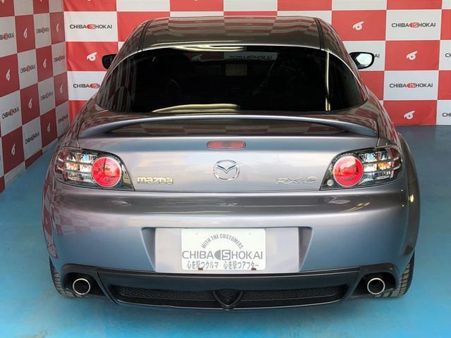 「マツダ」「RX-8」「クーペ」「青森県」の中古車4