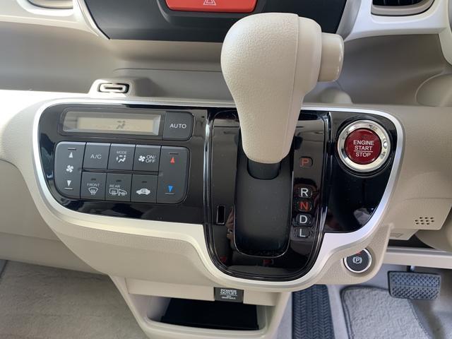 「ホンダ」「N-BOX」「コンパクトカー」「青森県」の中古車18