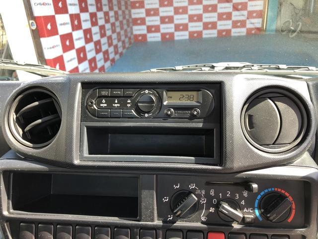 「トヨタ」「ダイナトラック」「トラック」「青森県」の中古車25