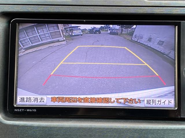 240G 地デジ フロントカメラ バックカメラ 4WD(18枚目)