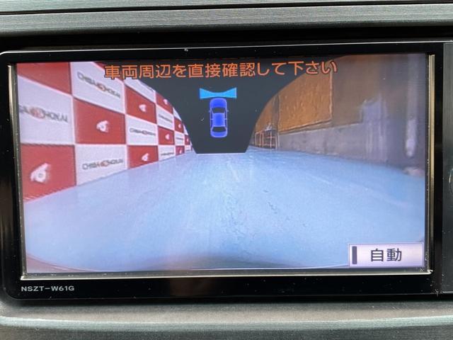 240G 地デジ フロントカメラ バックカメラ 4WD(19枚目)