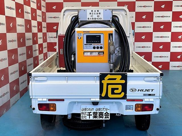 タンクローリー 4WD 430リッタータンク タツノ製 消防書類有り(4枚目)