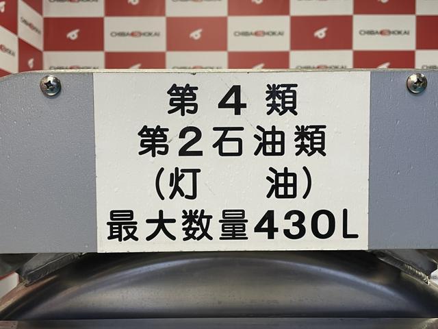 タンクローリー 4WD 430リッタータンク タツノ製 消防書類有り(10枚目)