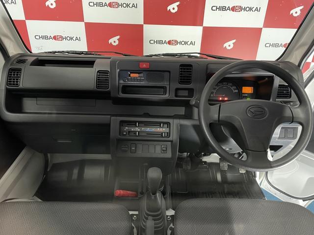 タンクローリー 4WD 430リッタータンク タツノ製 消防書類有り(14枚目)
