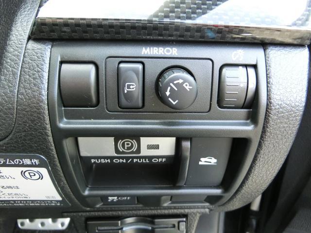 2.5i Sパッケージ4WD マッキントッシュサウンド(14枚目)