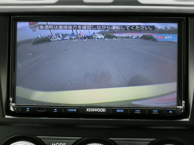 「スバル」「XVハイブリッド」「SUV・クロカン」「岩手県」の中古車4