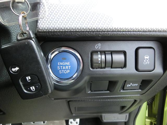 「スバル」「XVハイブリッド」「SUV・クロカン」「岩手県」の中古車9