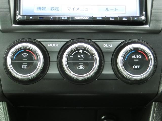 「スバル」「XVハイブリッド」「SUV・クロカン」「岩手県」の中古車10