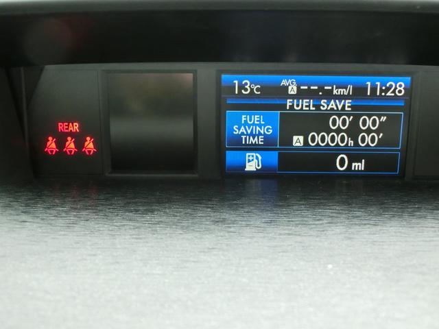 「スバル」「XVハイブリッド」「SUV・クロカン」「岩手県」の中古車12