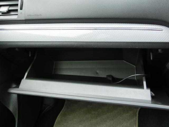 「スバル」「XVハイブリッド」「SUV・クロカン」「岩手県」の中古車21