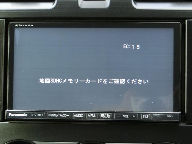 「スバル」「フォレスター」「SUV・クロカン」「岩手県」の中古車4