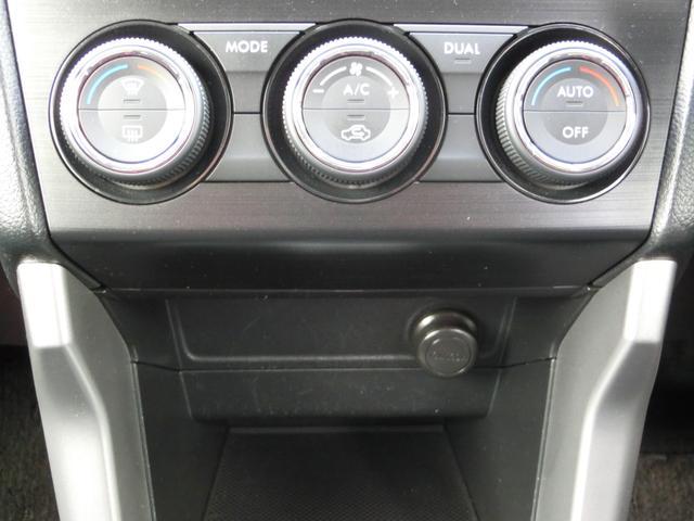 「スバル」「フォレスター」「SUV・クロカン」「岩手県」の中古車9