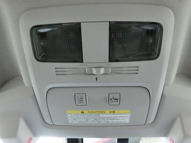「スバル」「フォレスター」「SUV・クロカン」「岩手県」の中古車12