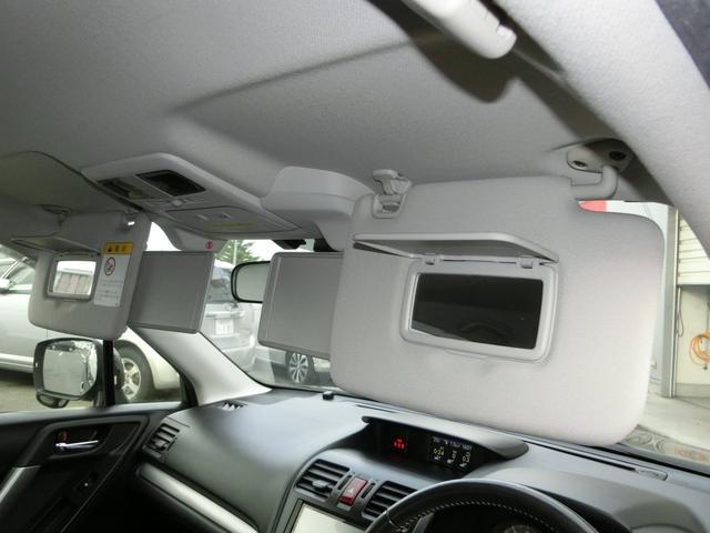 「スバル」「フォレスター」「SUV・クロカン」「岩手県」の中古車22