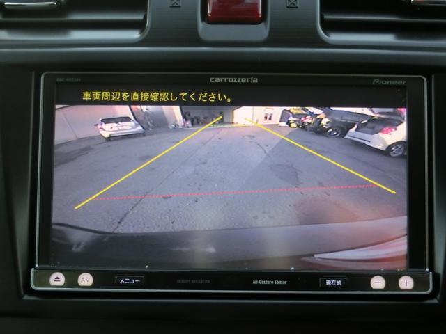 「スバル」「XVハイブリッド」「SUV・クロカン」「岩手県」の中古車5