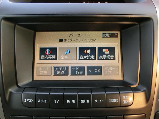 「トヨタ」「ランドクルーザープラド」「SUV・クロカン」「岩手県」の中古車4