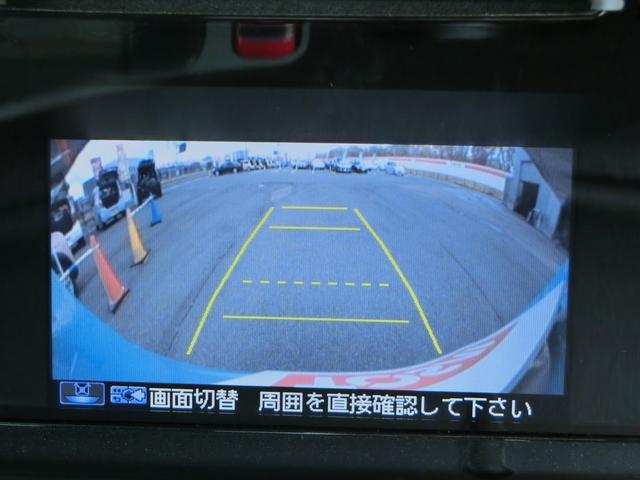 「ホンダ」「N-ONE」「コンパクトカー」「岩手県」の中古車4