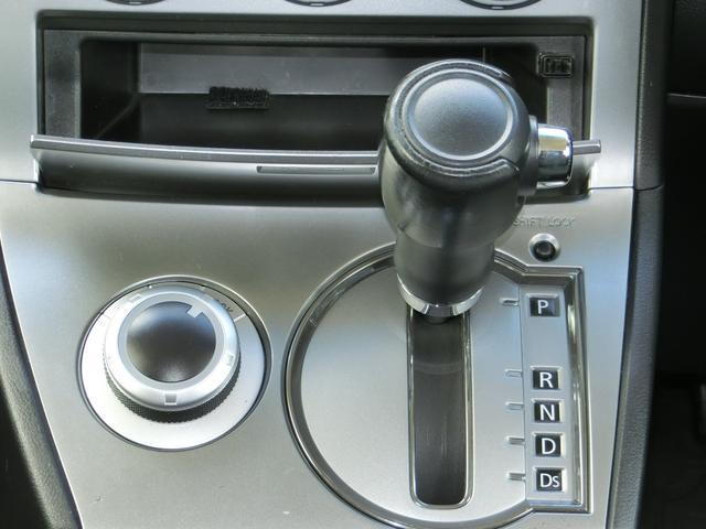 「三菱」「デリカD:5」「ミニバン・ワンボックス」「岩手県」の中古車12