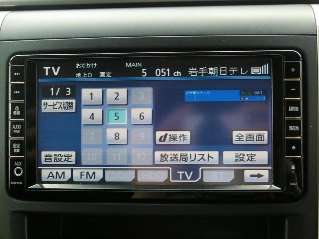 「トヨタ」「ヴェルファイア」「ミニバン・ワンボックス」「岩手県」の中古車4