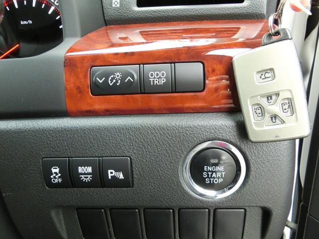 「トヨタ」「ヴェルファイア」「ミニバン・ワンボックス」「岩手県」の中古車10