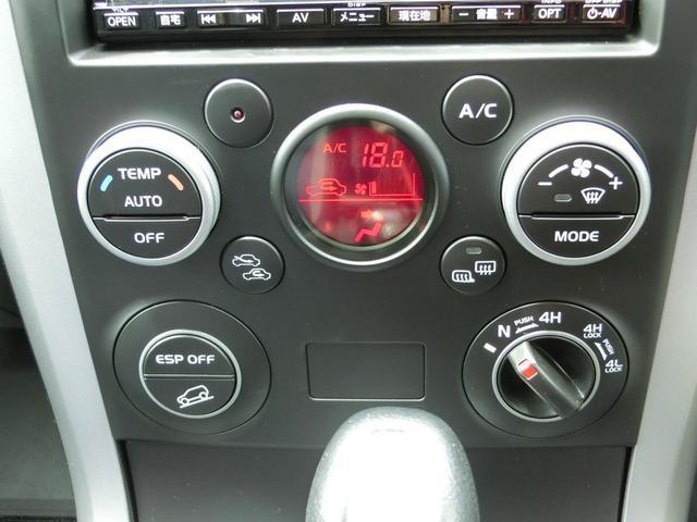 オニールリミテッド4WD メモリーナビ サンルーフ クルコン(12枚目)