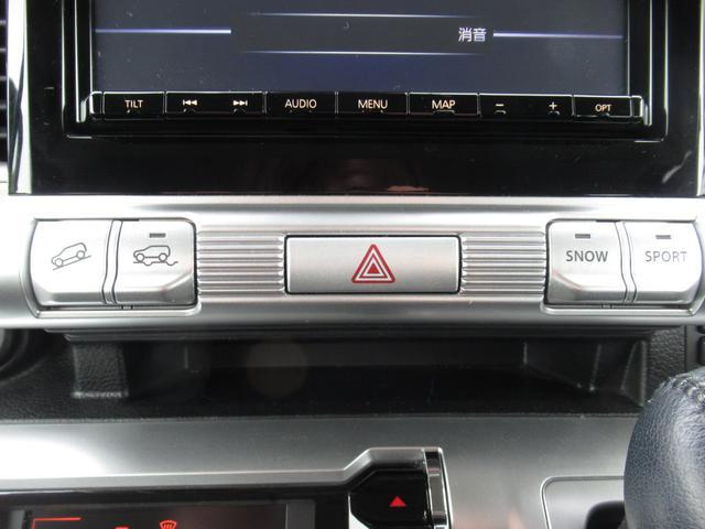 ハイブリッドMZ 4WD メモリーナビ DVD再生 Bluetooth 衝突被害軽減システム(13枚目)