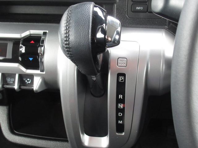 ハイブリッドMZ 4WD メモリーナビ DVD再生 Bluetooth 衝突被害軽減システム(14枚目)