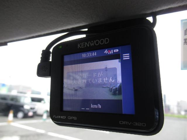 ハイブリッドMZ 4WD メモリーナビ DVD再生 Bluetooth 衝突被害軽減システム(18枚目)
