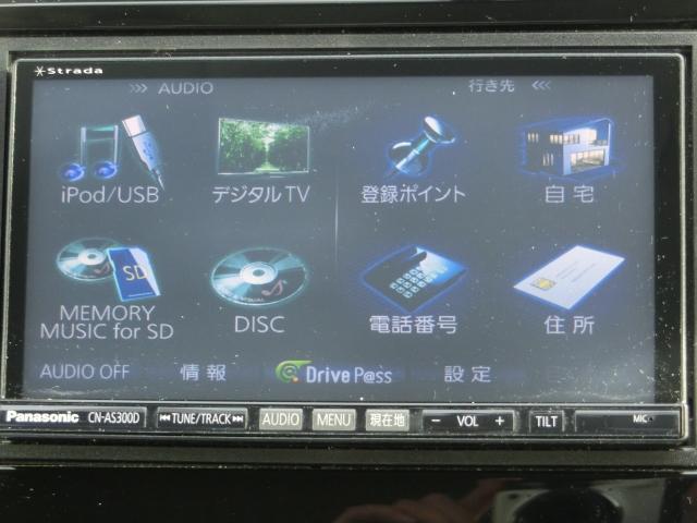 ベースグレード 4WD メモリーナビ DVD再生 Bluetooth(7枚目)