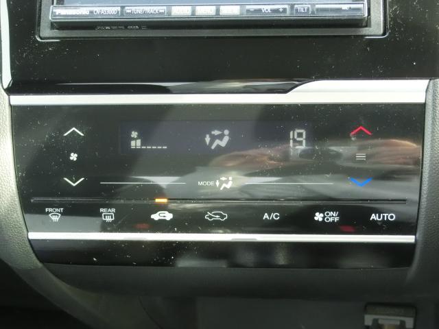 ベースグレード 4WD メモリーナビ DVD再生 Bluetooth(12枚目)