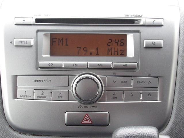 FXリミテッドII 4WD LEDヘッドランプ スマートキー 純正CD(8枚目)