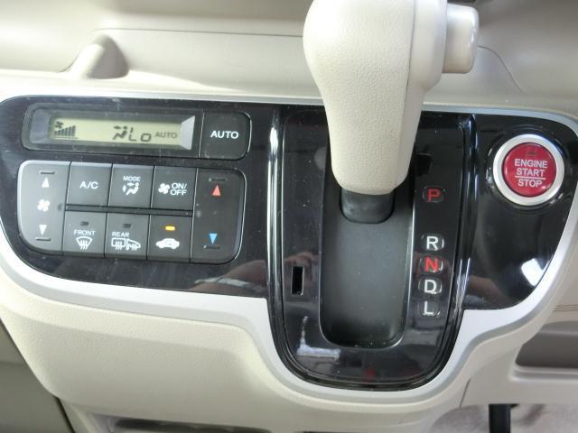 G・Lパッケージ 4WD 片側パワースライドドア 社外フルセグナビ(14枚目)