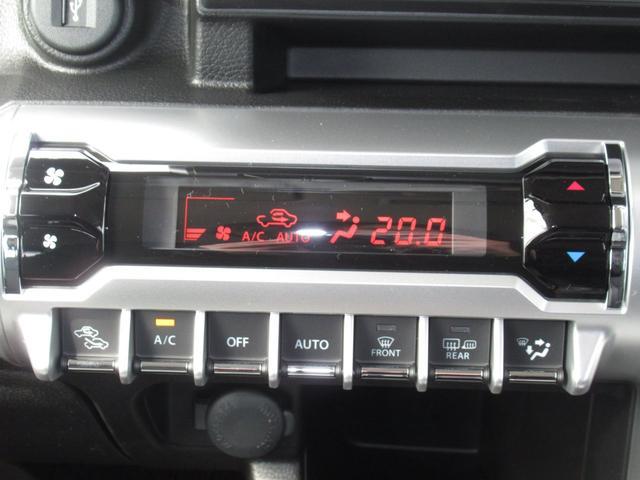 ハイブリッドMZ 4WD 登録済未使用車 全方位モニター ツートンルーフ(10枚目)