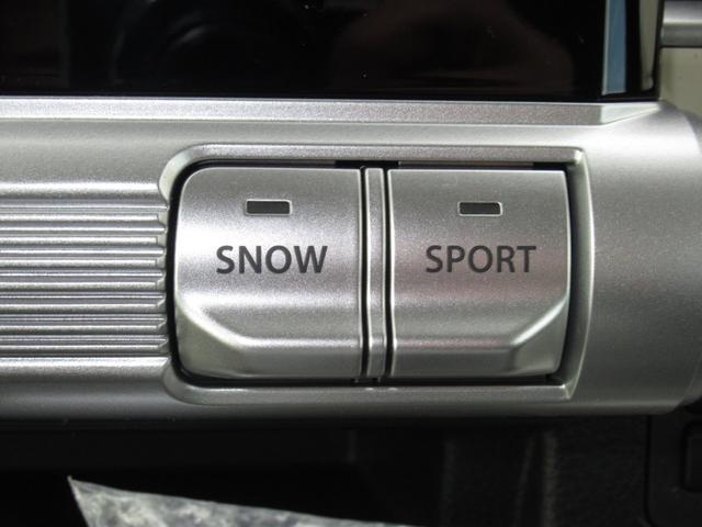 ハイブリッドMZ 4WD 登録済未使用車 全方位モニター ツートンルーフ(13枚目)