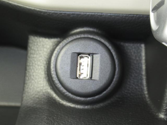 ハイブリッドMZ 4WD 登録済未使用車 全方位モニター ツートンルーフ(14枚目)