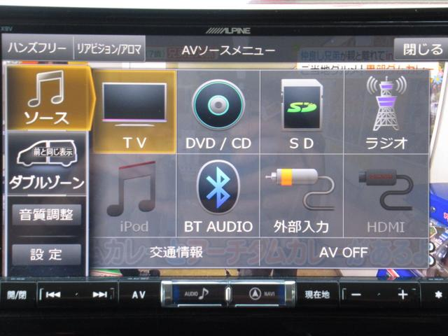 X 4WD/ワンオーナー/7人乗/アルパイン9型ナビ(フルセグTV/DVD/CD/Bluetooth)/両側パワースライド/エンジンスターター/ETC/LEDオートライト(7枚目)