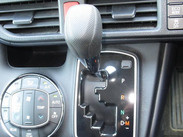 X 4WD/ワンオーナー/7人乗/アルパイン9型ナビ(フルセグTV/DVD/CD/Bluetooth)/両側パワースライド/エンジンスターター/ETC/LEDオートライト(12枚目)