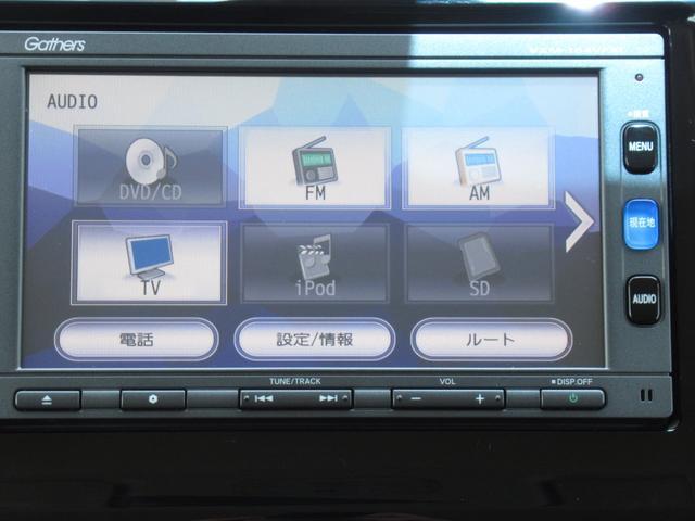 G・ターボパッケージ 4WD/純正メモリーナビ(フルセグTV/DVD/CD/Bluetooth)/バックカメラ//ETC/シートヒーター/CTBA(衝突被害軽減システム)/HIDヘッドライト/スマートキー/iStop(7枚目)