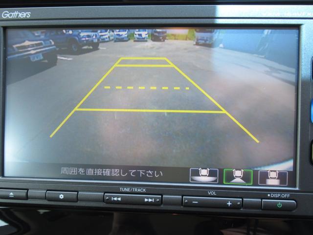 G・ターボパッケージ 4WD/純正メモリーナビ(フルセグTV/DVD/CD/Bluetooth)/バックカメラ//ETC/シートヒーター/CTBA(衝突被害軽減システム)/HIDヘッドライト/スマートキー/iStop(8枚目)
