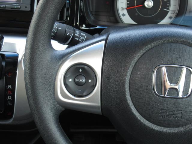 G・ターボパッケージ 4WD/純正メモリーナビ(フルセグTV/DVD/CD/Bluetooth)/バックカメラ//ETC/シートヒーター/CTBA(衝突被害軽減システム)/HIDヘッドライト/スマートキー/iStop(11枚目)
