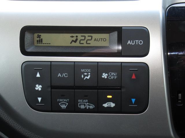 G・ターボパッケージ 4WD/純正メモリーナビ(フルセグTV/DVD/CD/Bluetooth)/バックカメラ//ETC/シートヒーター/CTBA(衝突被害軽減システム)/HIDヘッドライト/スマートキー/iStop(12枚目)