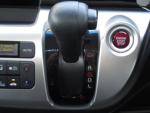G・ターボパッケージ 4WD/純正メモリーナビ(フルセグTV/DVD/CD/Bluetooth)/バックカメラ//ETC/シートヒーター/CTBA(衝突被害軽減システム)/HIDヘッドライト/スマートキー/iStop(13枚目)