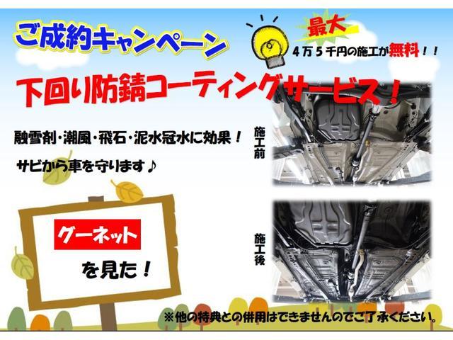 ZS 煌II 4WD/ワンオーナー/アルパイン11型メモリーナビ(フルセグTV/DVD/CD/B-T)/両側電動スライド/バックカメラ/ETC/ドライブレコーダー/ブレーキサポート/LEDヘッドランプ/スマートキー(2枚目)