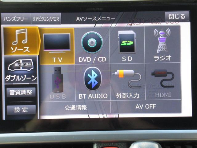 ZS 煌II 4WD/ワンオーナー/アルパイン11型メモリーナビ(フルセグTV/DVD/CD/B-T)/両側電動スライド/バックカメラ/ETC/ドライブレコーダー/ブレーキサポート/LEDヘッドランプ/スマートキー(6枚目)