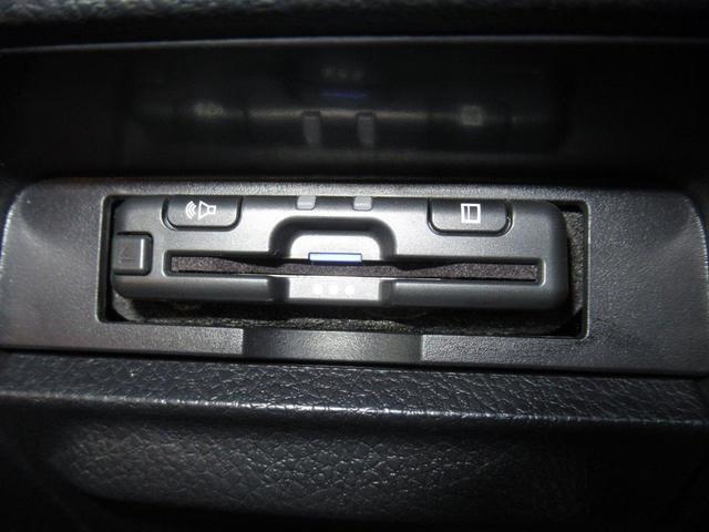 ZS 煌II 4WD/ワンオーナー/アルパイン11型メモリーナビ(フルセグTV/DVD/CD/B-T)/両側電動スライド/バックカメラ/ETC/ドライブレコーダー/ブレーキサポート/LEDヘッドランプ/スマートキー(14枚目)