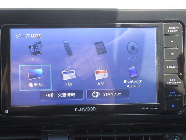 G-T 4WD/社外メモリーナビ(フルセグTV/DVD/Bluetooth)セーフティーセンス/バックカメラ/ETC/スマートキー/クリアランスソナー/バックソナー/レーンアシスト/オートマチックハイビーム(6枚目)