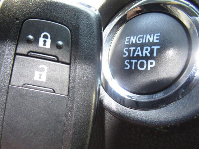 G-T 4WD/社外メモリーナビ(フルセグTV/DVD/Bluetooth)セーフティーセンス/バックカメラ/ETC/スマートキー/クリアランスソナー/バックソナー/レーンアシスト/オートマチックハイビーム(16枚目)