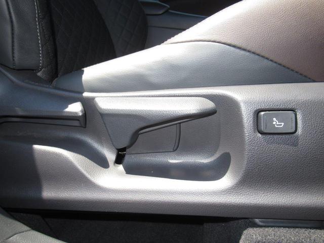 G-T 4WD/社外メモリーナビ(フルセグTV/DVD/Bluetooth)セーフティーセンス/バックカメラ/ETC/スマートキー/クリアランスソナー/バックソナー/レーンアシスト/オートマチックハイビーム(17枚目)