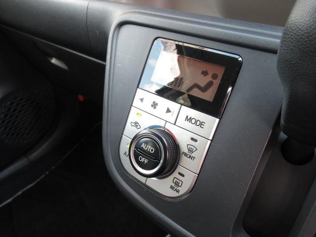 モーダ Gパッケージ 4WD/純正ナビ(フルセグTV/DVD/B-T)/バックカメラ/ドラレコ/スマートアシスト/LEDヘッドライト/革巻きステアリング/オートエアコン/スマートキー/FOGランプ(12枚目)