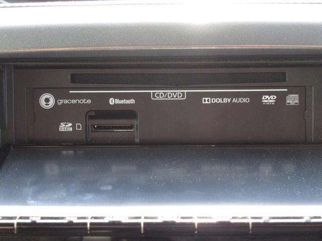 ハイブリッドMZ 4WD/デュアルカメラブレーキサポート/純正ナビ(フルセグTV/DVD/B-T)/両側パワースライドドア /ETC/クルコン/HIDヘッドライト/横滑り防止装置/スマートキー/オートエアコン(7枚目)